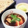 Duck Soup & Buckwheat Noodles on Basket Steamer
