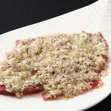 Negi tan shio (salted tongue with green onions)