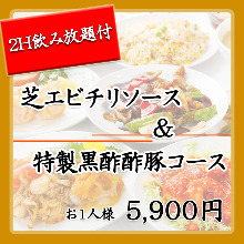 5,900 JPY Course (8  Items)
