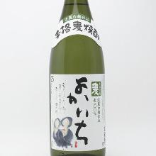 Kuro Yokaichi Mugi