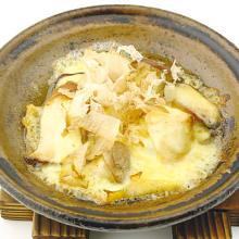 炭火ホルモン焼き 牛ハラミ(タレor塩)