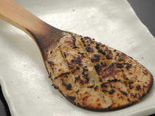 Grilled miso