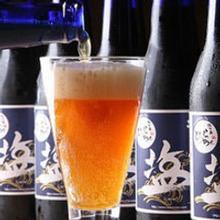 Salt Beer