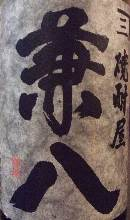 Kanehachi
