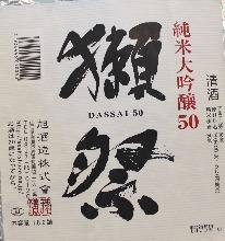 DASSAI 50