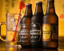 Hoppy Set (Hoppy and Shochu)