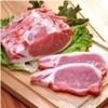 Gunma Japanese Mochi Pork Steak (200 g)