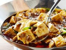 重慶式四川麻婆豆腐