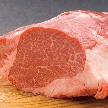 Wagyu beef ribeye