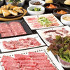 Yamagata Beef All-You-Can-Eat Course