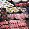 Assorted Yamagata Beef Cuts Course