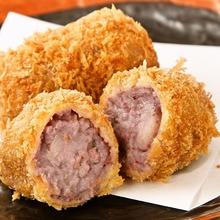 復活 鹿児島黒豚と紫芋のコロッケ