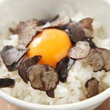 Tamagokake gohan(rice with raw egg)