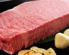 Sendai beef sirloin steak