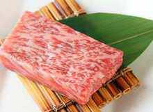 Wagyu beef sirloin steak