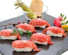 Chutoro(medium fatty tuna)