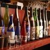 【From our Sake Master】Carefully Selected【Sakes】
