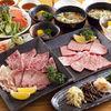 Miyabi Course