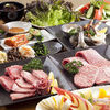 Carefully Selected Japanese Beef Course