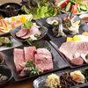 Yamagata Beef Kiwami Course
