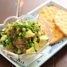 Tuna and avocado with wasabi dressing