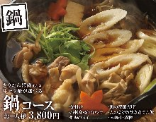 3,800 JPY Course