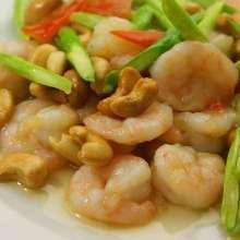 Stir-fried shrimp and cashew nuts