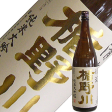 Tatenokawa Junmaidaiginjo Seiryu