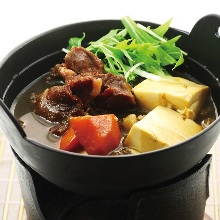 Other hotpots