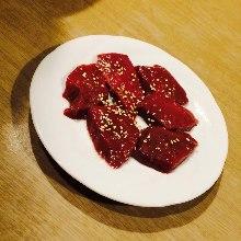 Hatsu (heart)