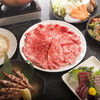 Miyazaki Beef Set