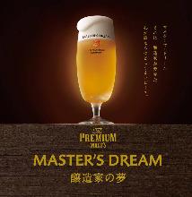 Suntory The Premium Malt's Master's Dream