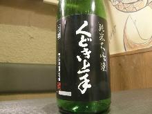 Junmai Ginjo Kudokijozu