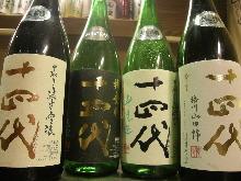 Juyondai Junmai Daiginjo Shichitare Nijikkan