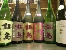 Nabeshima Junmai Daiginjo Yamada Nishiki 35 percent