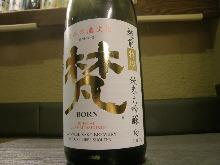Born Tokishirazu Junmai Ginjo