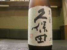 Kubota Manju