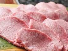 Premium grilled tongue seasoned with salt