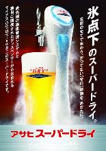 Asahi Super Dry Extracold