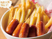 Wiener sausage and potato