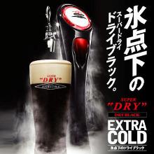 Asahi Super Dry Black