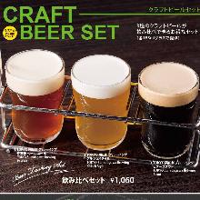 Drink tasting set