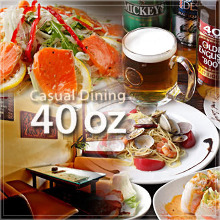 3,500 JPY Course (6 Items)