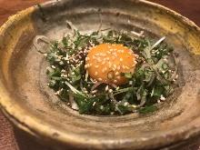 Pickled wasabi leaf