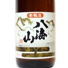 Hakkaisan Tokubetuhonjyouzou