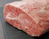 Japanese Beef Steak – 150 g