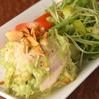 Avocado & Bacon Dip Salad