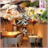 Petit Kaiseki (traditional multi-course Japanese dinner)