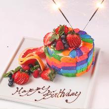 カラフル ポイズン CAKE( ケミカル)