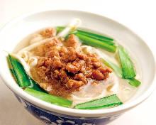 Ta-a noodles